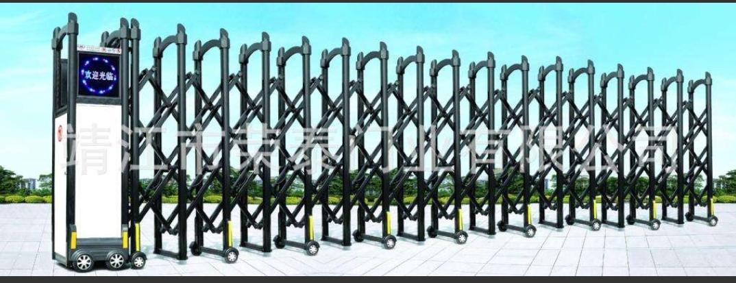 电动伸缩门系列
